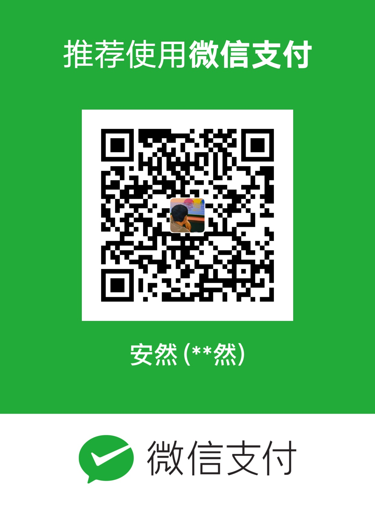 wuanran WeChat Pay